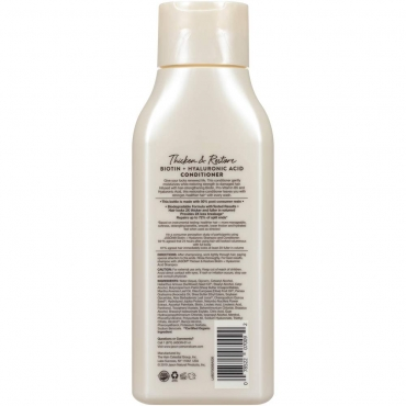Balsam de par Biotin cu acid hialuronic pt intarirea si repararea parului deteriorat, Jason 473 ml