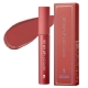 Ruj lichid mat, lip lacquer, 02 Chili Red, Yadah, 4 g